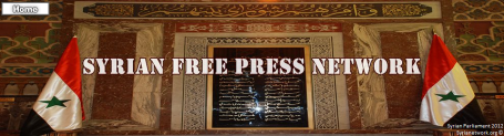 syrian free press logo