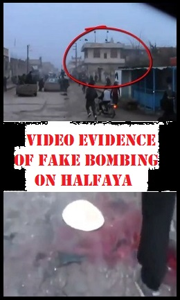 Halfaya Fake Bombing