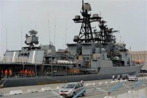 Cyprus Rusian War Ship