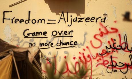 Graffiti praising al-Jazeera in Tobruk