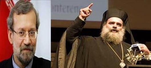 Ali Larijani-Atallah Hanna