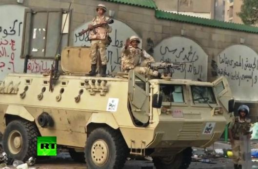 egypt-security-forces