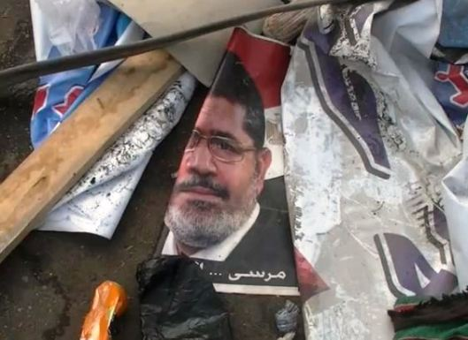 Morsi-trash