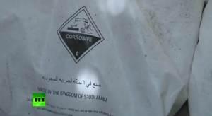 Saudi Chemicals