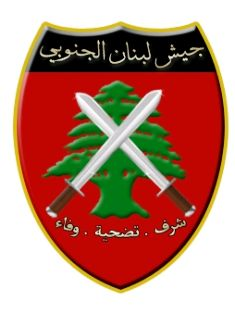 Tzadal - Southern Lebanon Emblem Pity the Nation: The Abduction of Lebanon