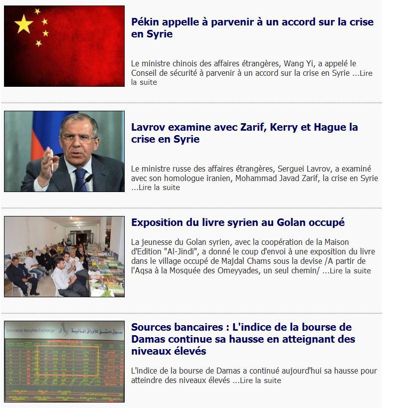 esp-mena.com