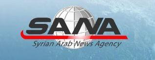 SANA-logo-20130908