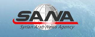 SANA-logo
