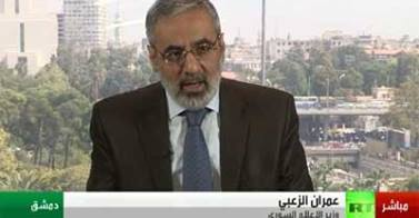 Al-Zoubi-20131003