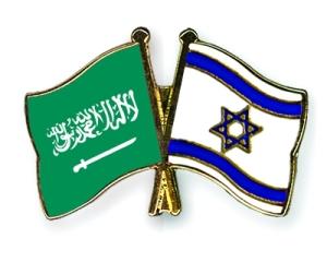 Flag-Pins-Saudi-Arabia-Israel