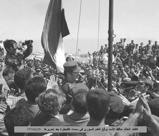 Hafez_al_Assad_October_Liberation_War