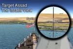 Israel views Damascus