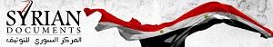 syrian-documents-logo-300