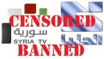syrian-tv-channels-censored-banned-3