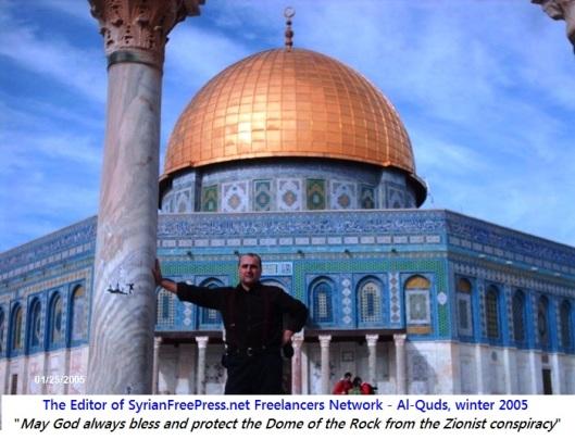 The_Editor_of_SyrianFreePress_net_Freelancers_Network_Al-Quds_winter_2005