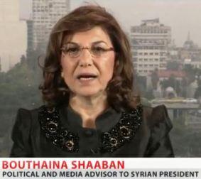 Bouthania Shaaban_20131105