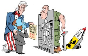 Prevent_Holocaust_BOMB_IRAN