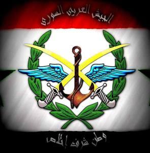SAA-big-logo-arabic-20131116