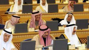 Saudi-Shoura-Council