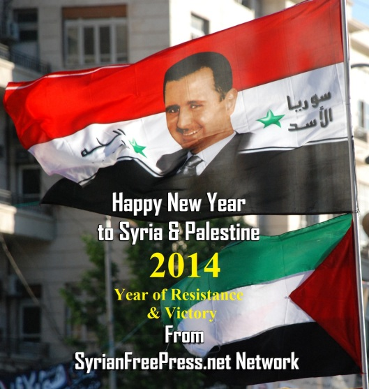 2014-HNY-bashar-syria-palestine-flags-sfp