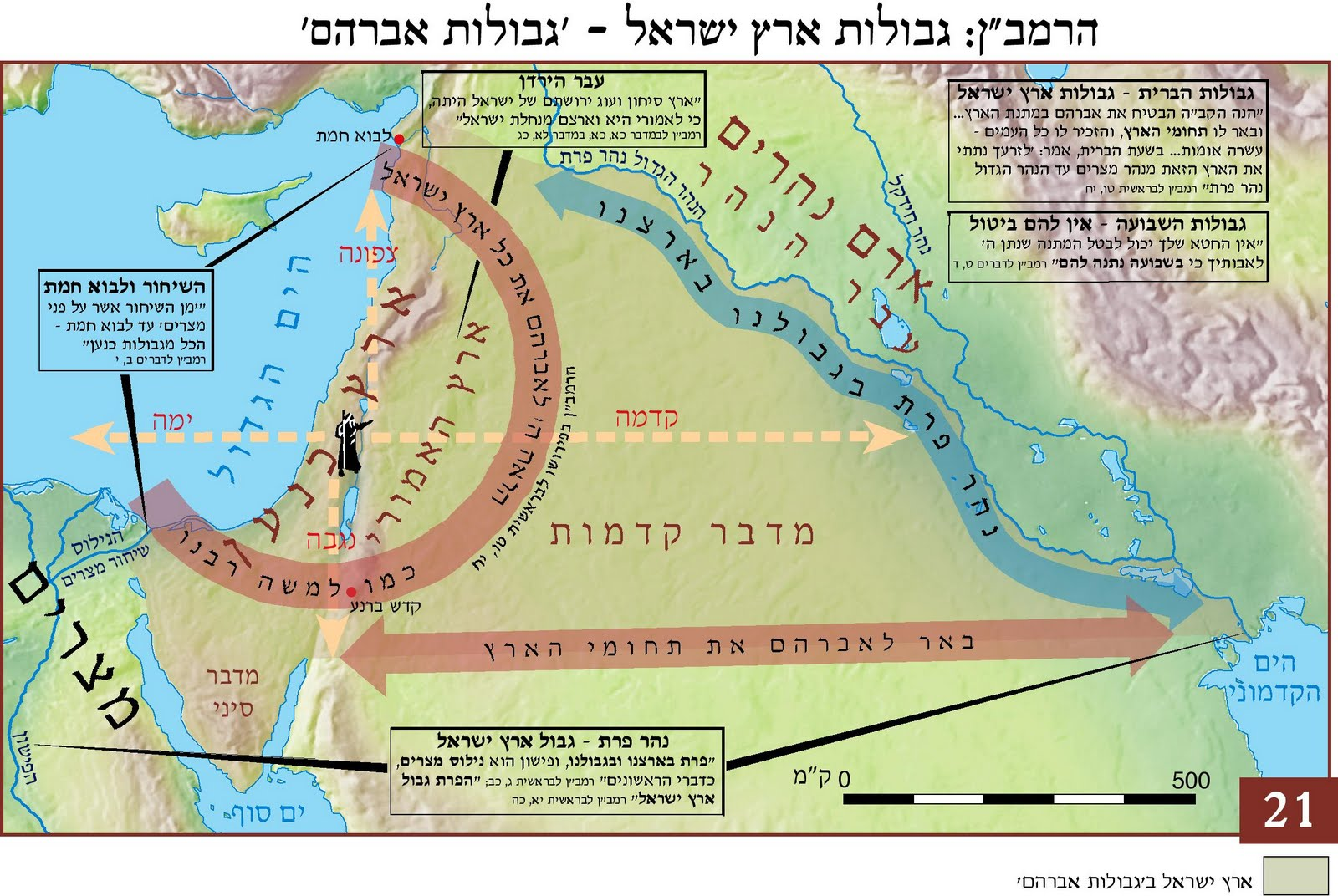The Greater Israel The Zionist Plan For The Middle East - Map of the middle east us war plan