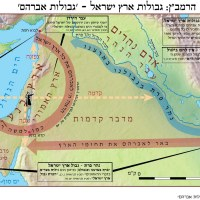 "REPETITA  IUVANT ~ The ""Greater Israel"": The Zionist Plan for the Middle East...and the New World Order ~ The Infamous ""Oded Yinon Plan"""