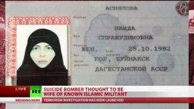 Russia-Volgograd-Terrorist-Oksana-Aslanova-2