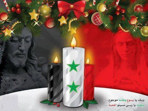Syrian_Christmas-2013