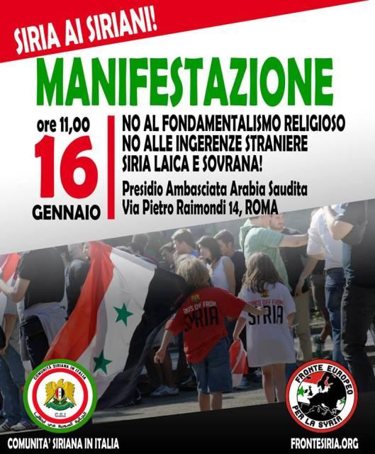20140116-roma-20140116