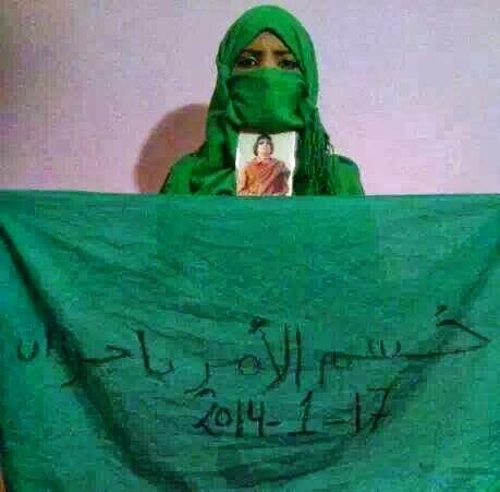 20140117-Libyan-Green-Resistance