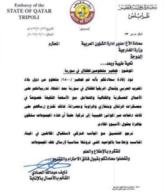 Documento firmato dal Capo della Cancelleria reale saudita - BIG