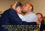 TERRORISTS SUPPORTER ERDOGAN & LIBYAN TERRORIST AL MAHDI ALHARATI
