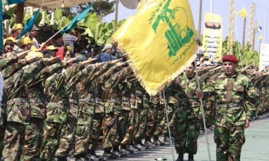 Hezbollaharmy
