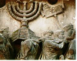 Depiction on the Arch of Titus of the gold Menorah being taken from the Temple to Rome after the sack of Jerusalem