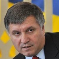 Ukraine: Acting Interior Minister Arsen Avakov Press Conference