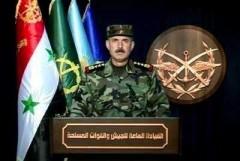 SAA_command