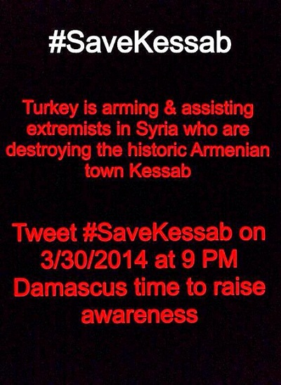 Tweet #SaveKessabx400