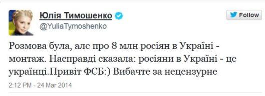 Yulia Tymoshenko-twitter