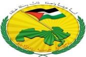 al-baath-20140416