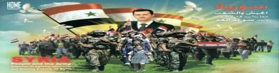 bashar-army-people-990x260-HOME