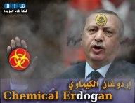 Chemical_Erdogan_USA_dog