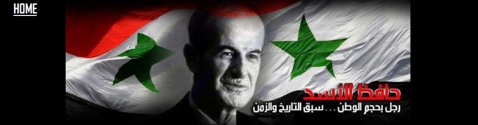the real SyrianFreePress Network
