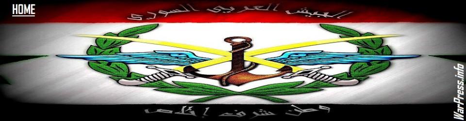 cropped-saa-big-logo-arabic-990x260-home-wp.jpg