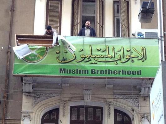 Egypt_MuslimBrotherhood_banner_Torn_down