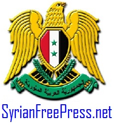 SyrianFreePress.net