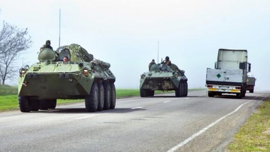 Ukrainian armoured personnel