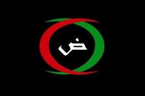 Arab Nationalist Guard-flag-500