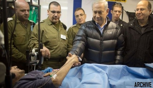 More Syria insurgents moved to Israeli hospitals