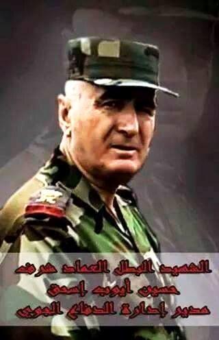 General Husein Isaac