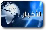 NEWS-ARABIC-160-20140508